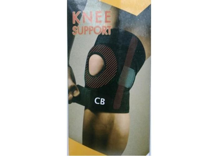 Ортез коленного сустава разъемный с пластинами. Размер универсальный (максимальный обхват коленной чашки - 44 см)