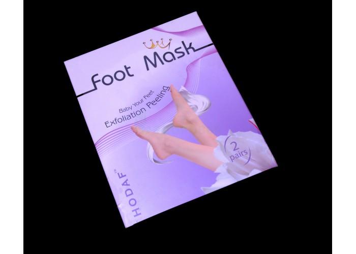 Носочки для педикюра Foot Mask (цена за упаковку: 2 пары (4 шт ) Оптом от производителя